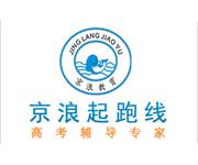 福建京浪教育集团