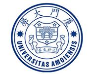 厦门大学继续教育学院(主考)