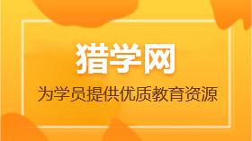 企业市场营销沙盘模拟培训课程2012年3月10-11日青岛